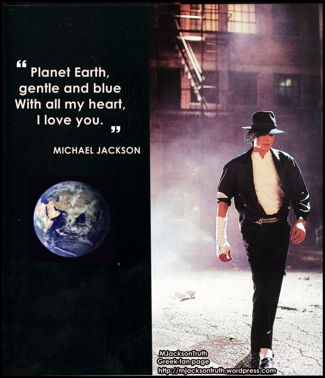 Michael Jackson Planet earth