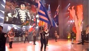 Michael Jackson Greek flag Munchen History tour