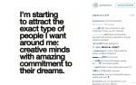 Πάρις Τζάκσον ρήση θετικής σκέψης στο instagram