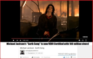 Michael Jackson Earth song 100 milion views youtube