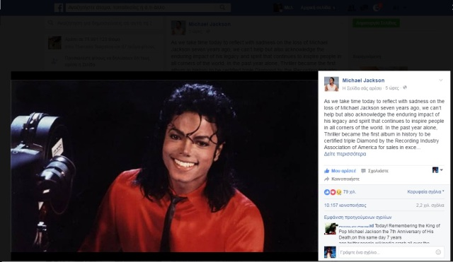 mj  Facebook Liberian Girl timeline photo June 25th 2016