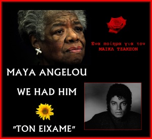 poem of Maya Angelou for Michael Jackson 2