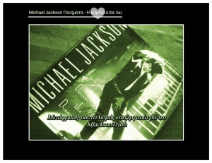Michael Jackson But the heart said no MJacksonTruth