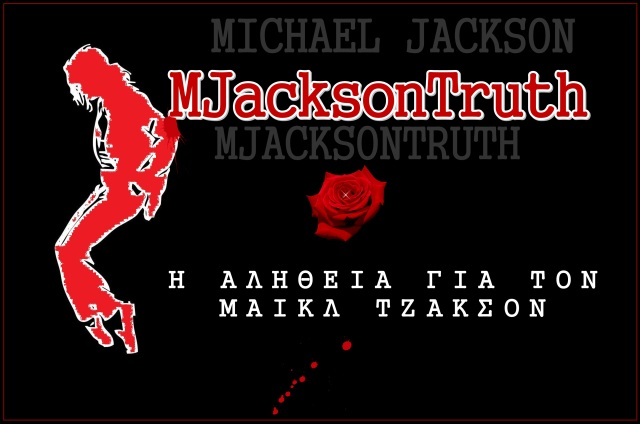 The Truth About Michael Jackson MJacksonTruth 2010 2016
