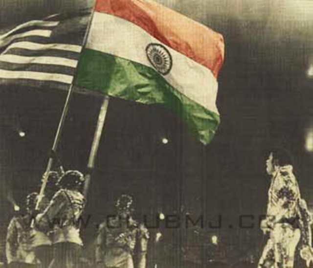 www.clubmj.com - The Official Indian Michael Jackson Fanclub . Michael Jackson performing in India.